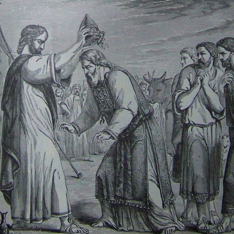 TMT 091: Exodus 29:26 – 29:46