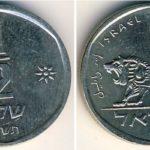 coin-image-1_2_shekel-copper_nickel-israel_1948_-cndbwci0cxaaaaeqpcndraxy